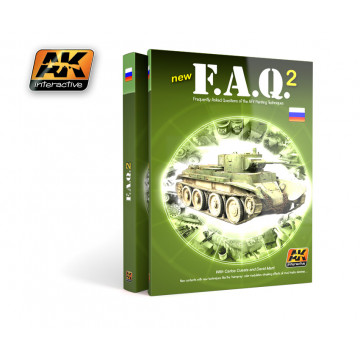 Guida FAQ 2 Edizione Limitata in Russo