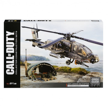 Call Of Duty - Anti-Armor Helicopter