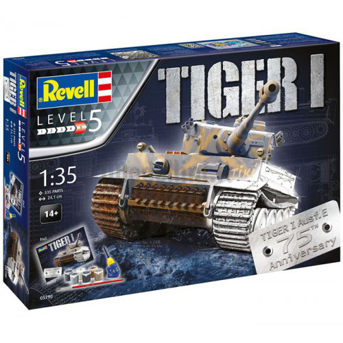 Gift Set 75 Years Tiger I 1:35