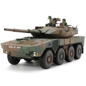 Japan Ground Defense MCV Type 16 1:35