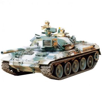 Carro Giapponese JGSDF Type 74 Tank 1:35