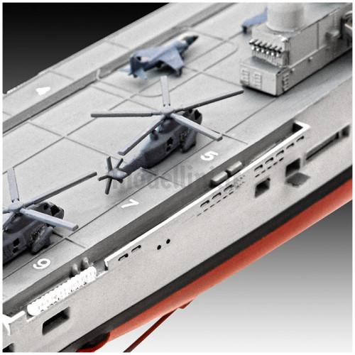 Nave Portaerei HMS Invincible Falkland War 1:700